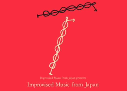 Improvised Music From Japan capitolo 2