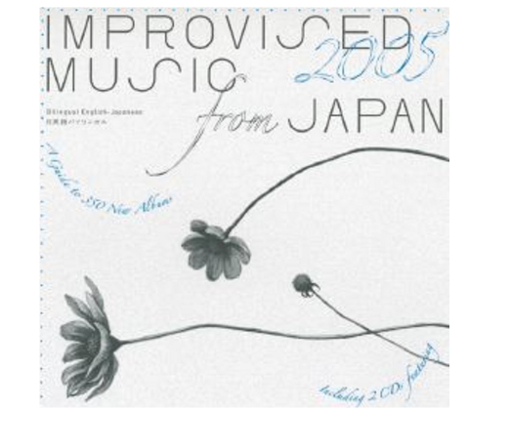 Improvised Music From Japan